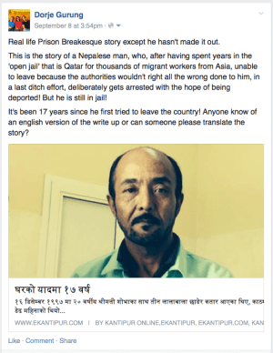 Roshan's story FB post