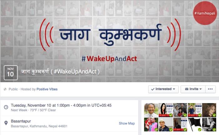 WakeUpAndAct event