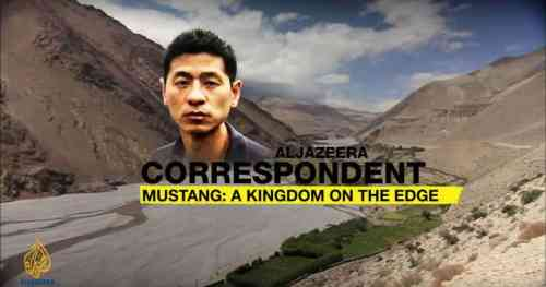 Al Jazeera Correspondent – Mustang: A Kingdom on the Edge