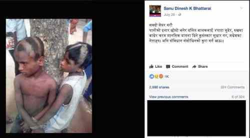 Propaganda Vilifying Madhesis