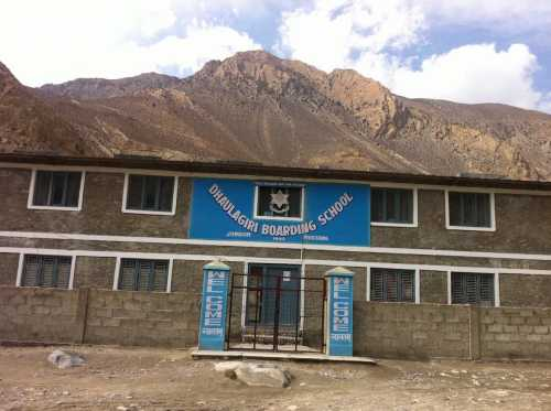 Dhaulagiri Boarding School: If I did…Why not You?