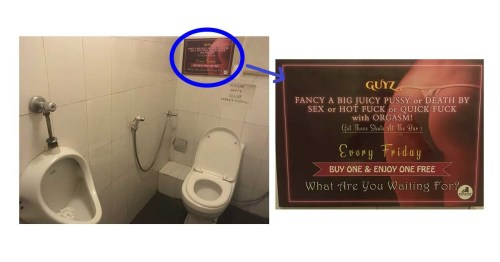 Bar Removes Sexist Mixed-drink Promotional Material from Bathroom