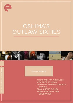 Eclipse 21 - Oshima's Outlaw Sixties