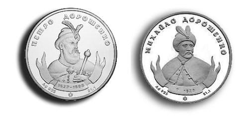 petro-mikhail-coins