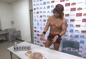 Review NJPW Wrestling Hi No Kuni 2018