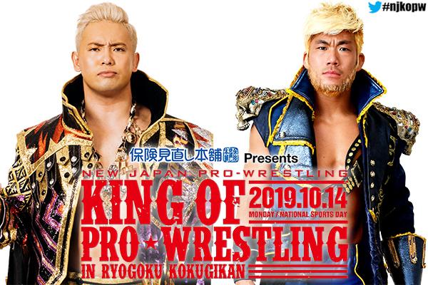 Previa – NJPW King of Pro Wrestling 2019
