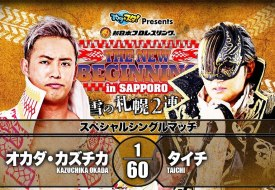 Review NJPW The New Beginning in Sapporo 2020