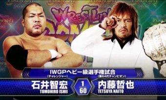 NJPW Wrestling Dontaku 2016