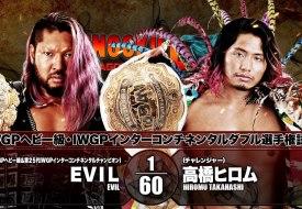 NJPW: Resultados SENGOKU LORD in NAGOYA 2020