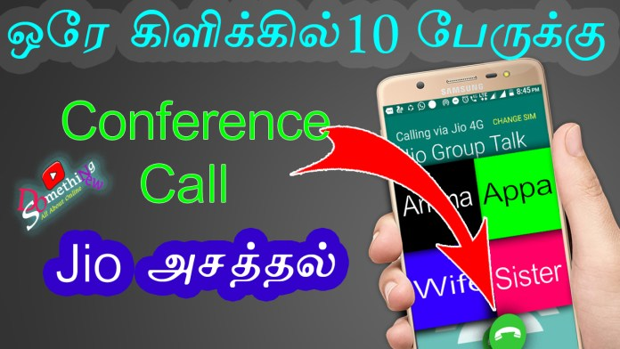 jio group talk app tamil jio latest app jio, jio new app, jio latest, jio latest app, jio group talk, jio group talk app, jio group talk app tamil, jio conference call, jio conference call app, how to make conference call in jio, conference call in jio, jio conference call app, jio latest group calling app, how to make group calling in jio,