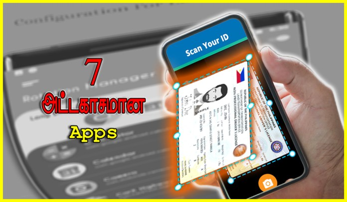 top 7 best new android apps 2020 │ 7 அட்டகாசமான ஆண்ட்ராய்டு Apps │ Do Something New
