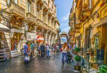 Photo of Mladinska izmenjava na Siciliji