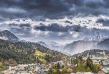 Photo of Predstavi idejo za trajnostno prihodnost Alp