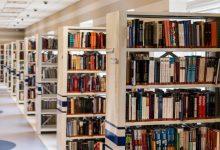 Photo of Univerzitetna knjižnica Maribor odpira svoja vrata