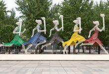 Photo of Kaj v resnici sporoča prepoved protestov na olimpijskih igrah?