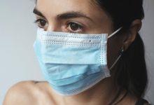 Photo of Na Institutu Jožef Stefan testirali več kot 150 mask, rezultati zaskrbljujoči