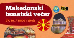 makedonski večer, makedonija