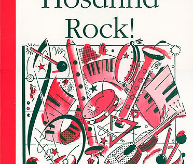 Hosanna Rock
