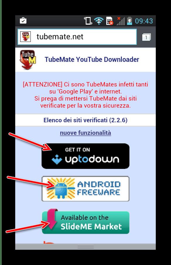scaricare musica da youtube al cellulare