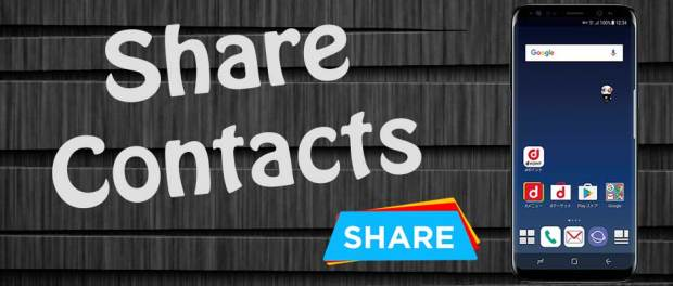 Condividere contatti con Android