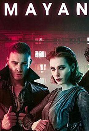 Immortals รัตติกาลแห่งนิรันดร์ ซีซั่น 1 TV Series (2019– )