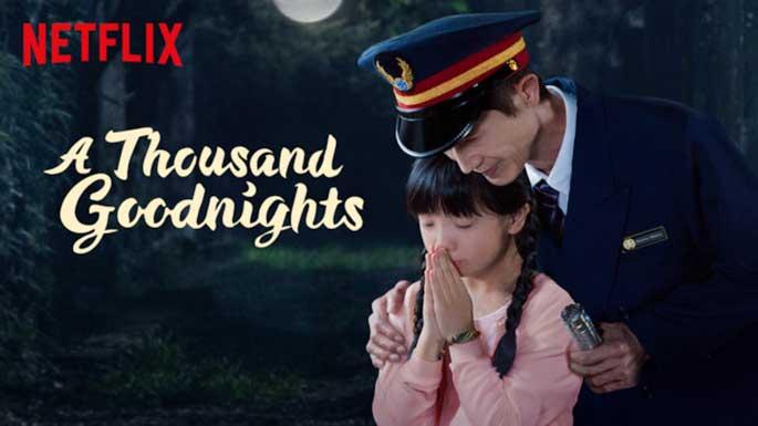 A Thousand Goodnights ฝันดีหนึ่งพันคืน ซีซั่น 1