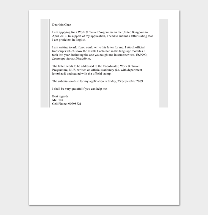 Simple Email Reference Letter