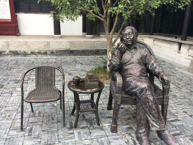 文游台内汪曾祺纪念馆之汪曾祺铜像