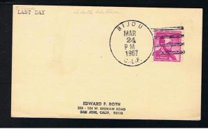 Bijou Postmark. Last Day.
