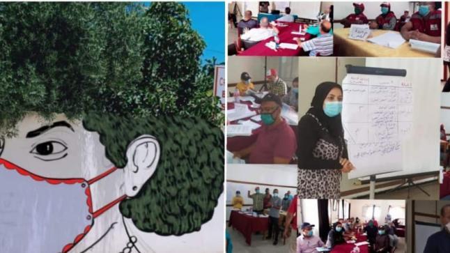 المكتب الإقليمي للهلال الاحمر المغربي بسيدي بنور ينظم سلسلة من الدورات التكوينية في مجال الدعم النفسي وتتبع الحالة الوبائية