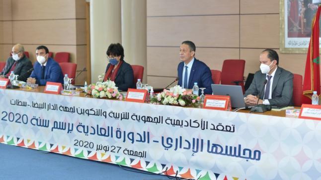 المجلس الإداري لأكاديمية جهة الدار البيضاء –سطات- دورة نونبر2020 يصادق بالاجماع على جميع المشاريع