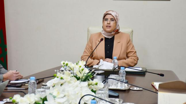 المصلي تطلق المشاورات حول التقرير الوطني عن جهود المغرب في مجال النهوض بحقوق المرأة