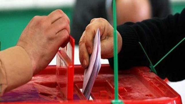 رسميا…مواعيد الاستحقاقات الانتخابية المقبلة، المتعلقة بالتجديد العام لممثلي المأجورين،