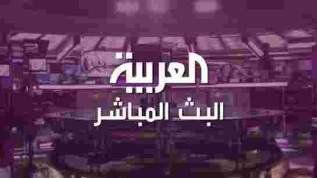 """الجزائر تسحب اعتماد قناة """"العربية """" لهذا السبب؟"""