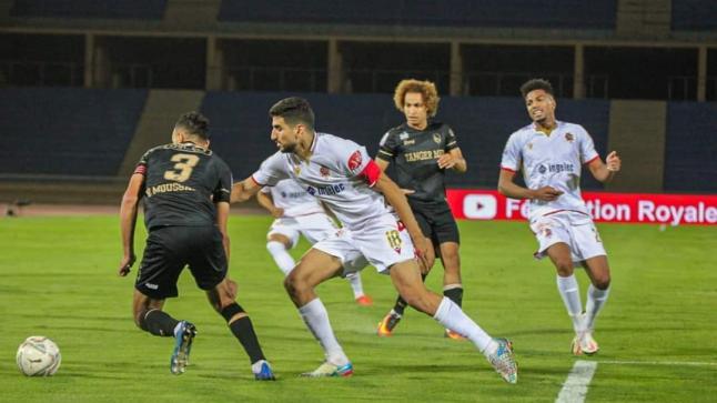 فريق الوداد الرياضي يتعثر أمام فريق المغرب التطواني في منافسات كأس العرش