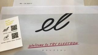 ELECTRONのスパセミナーに行ってきました