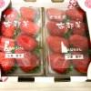 奈良のイチゴ『古都華』をもとめていざ奈良へ‼️