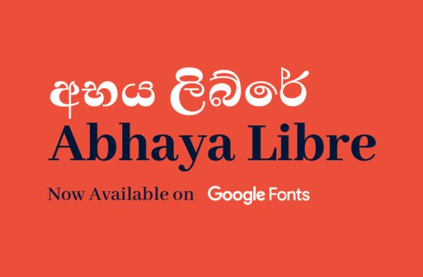 Abhaya Libre Font Family