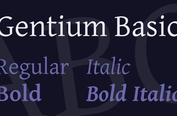Gentium Basic Font Family