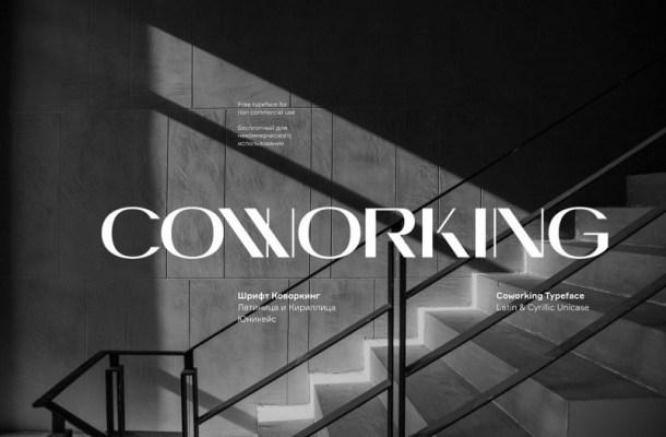 Coworking Display Sans Serif Typeface