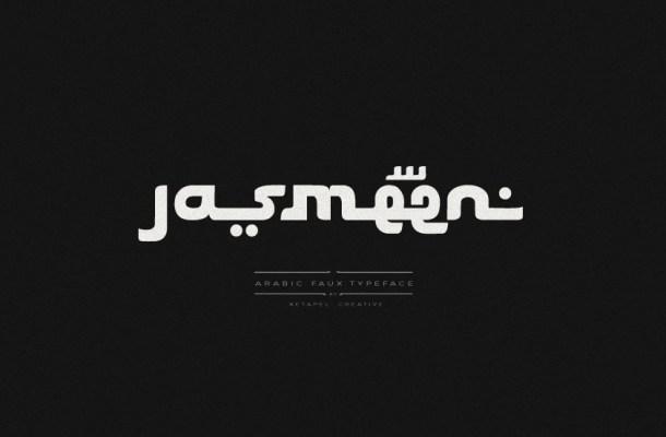 Jasmeen-Font