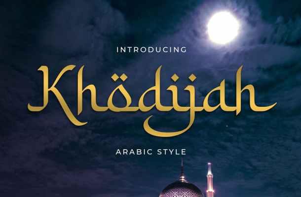 Khodijah-Font