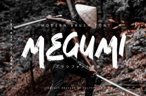 Megumi Brush Font