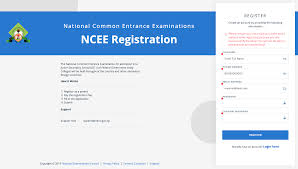 NCEE Registration Form 2021