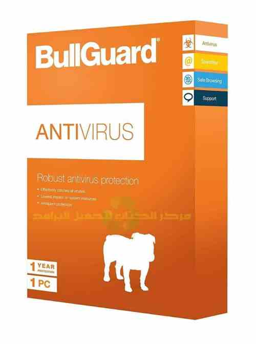 Download BullGuard AntiVirus 2019 Free for PC & Mobile