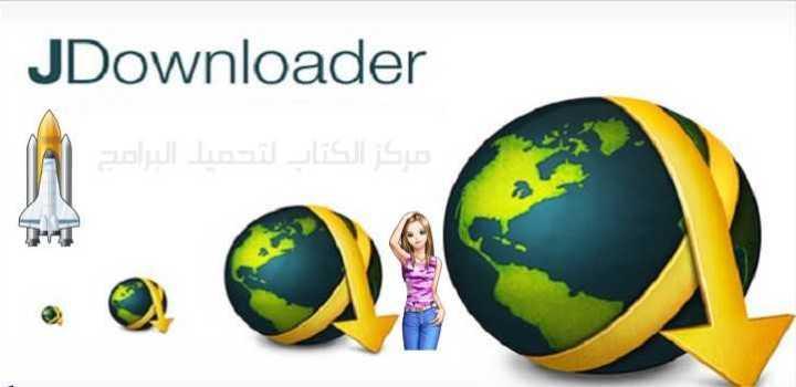 Télécharger JDownloader 2019 Accélérer Téléchargement de Net