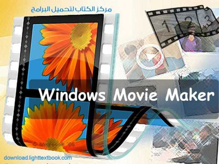 Free <b>télécharger</b> <b>movie</b> <b>maker</b> windows <b>64</b> <b>bits</b> Download...