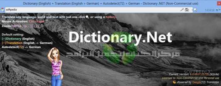 Télécharger Dictionary .Net Parlant Traduit 104 Langues