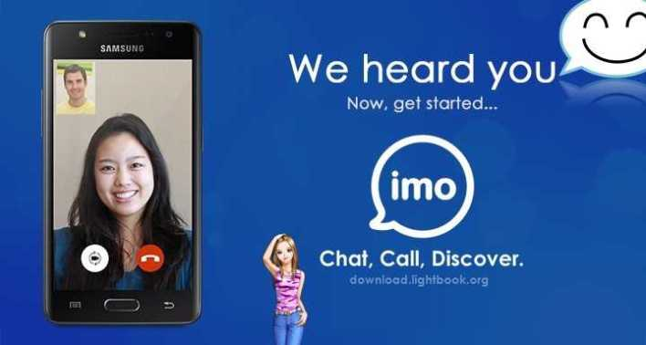 Download IMO 2019 Free Online Chat Voice & Video Calls