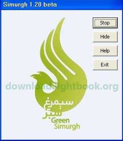 Download Green Simurgh 2019 🥇 Free Protects & Unblock Sites